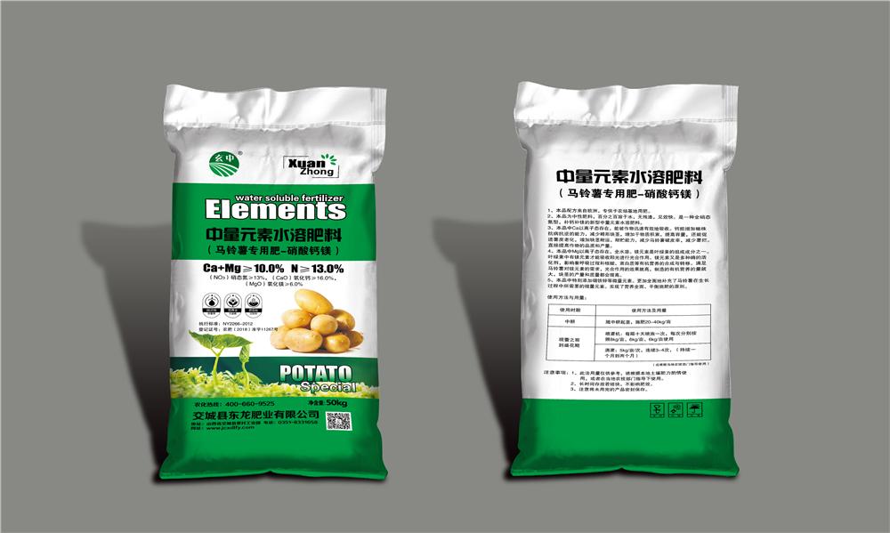 中量元素土豆包装