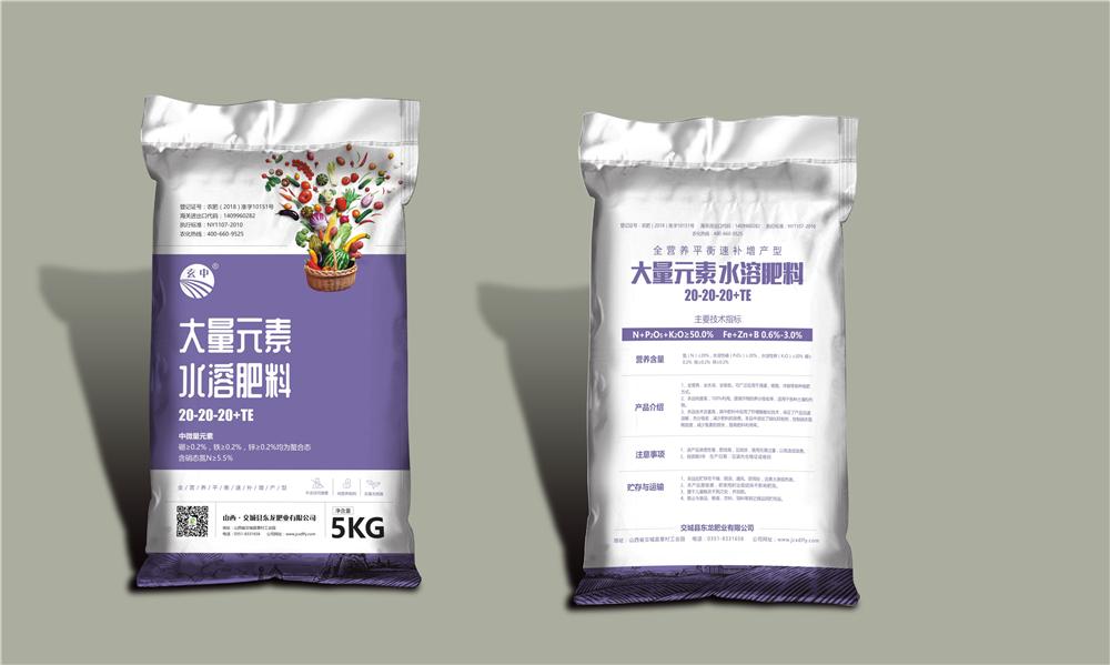 大量元素紫色包装
